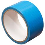 High Quality Gaffa Tape - 10m